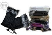Ladies Fur Fingerless Gloves